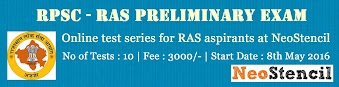 RAS Test Series