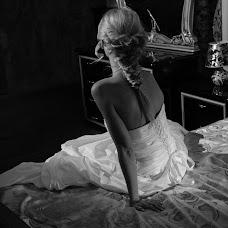 Wedding photographer Alena Alekseeva (alenaalexy). Photo of 13.11.2015