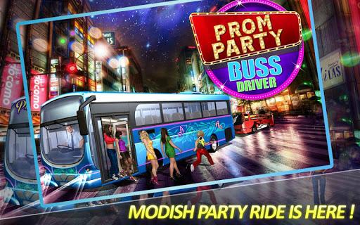 舞會派對公交車司機
