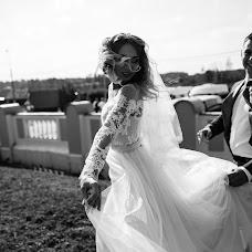 Wedding photographer Iren Panfilova (iirenphoto). Photo of 27.11.2018