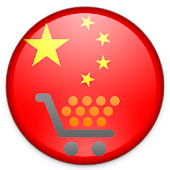 China shopping wholesale app