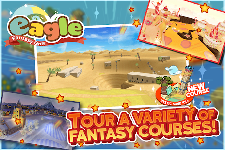 Eagle: Fantasy Golf- screenshot thumbnail