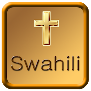 Swahili Bible Audio