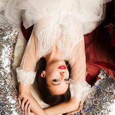 Wedding photographer Olga Nechaeva (SmileToMe). Photo of 07.08.2017