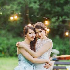 Wedding photographer Anastasiya Barey (nastasibarey). Photo of 07.12.2015