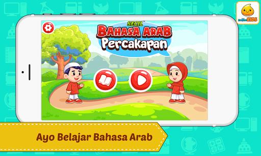 Percakapan Bahasa Arab + Suara 1.0 screenshots 7