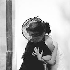 Wedding photographer Francesca Schmitt (francescaschmi). Photo of 06.03.2014