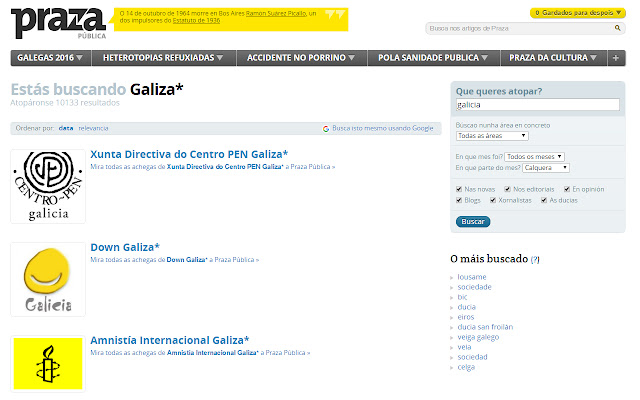 Galizator