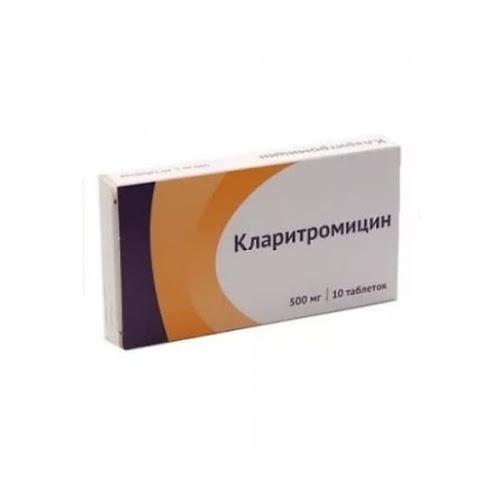 Кларитромицин таб.п/о плен. 500мг №10