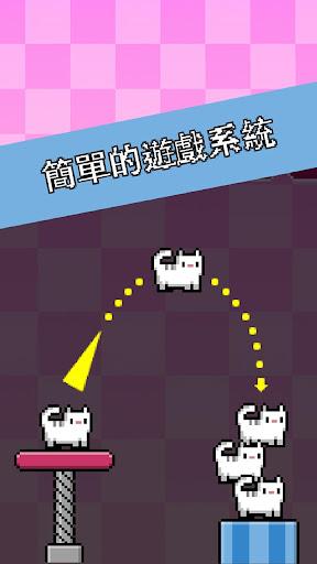 玩休閒App|Cat-A-Pult:投出8位元圖形風格的貓咪免費|APP試玩