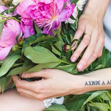Wedding photographer Arina Kuznecova (kuzznee). Photo of 11.07.2017