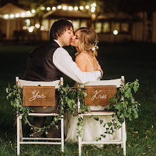 Wedding photographer Anastasiya Kovtun (akovtun). Photo of 09.09.2018