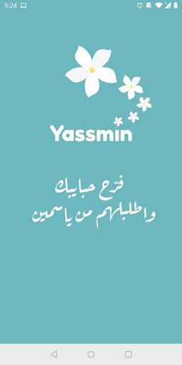 Yassmin 1.3 screenshots 1