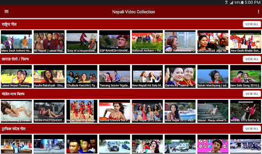 Nepali Video Collection- screenshot thumbnail