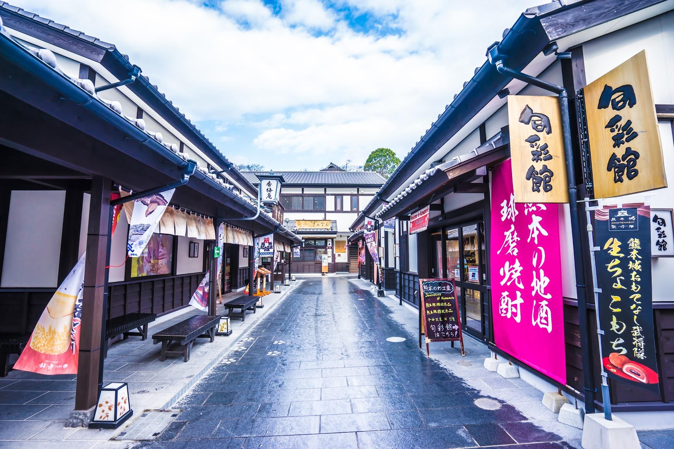 城彩苑 桜の小路7
