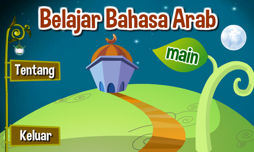 Belajar Bahasa Arab 1.0.0 screenshots 3