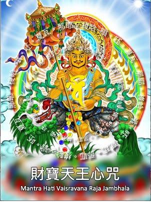 Multimedia suara Mantra Vaisravana Jambala Raja