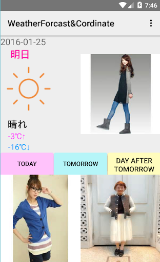 Weather Fashion Coordinate