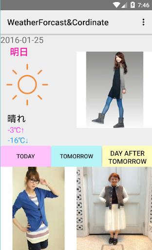 Weather Fashion Coordinate
