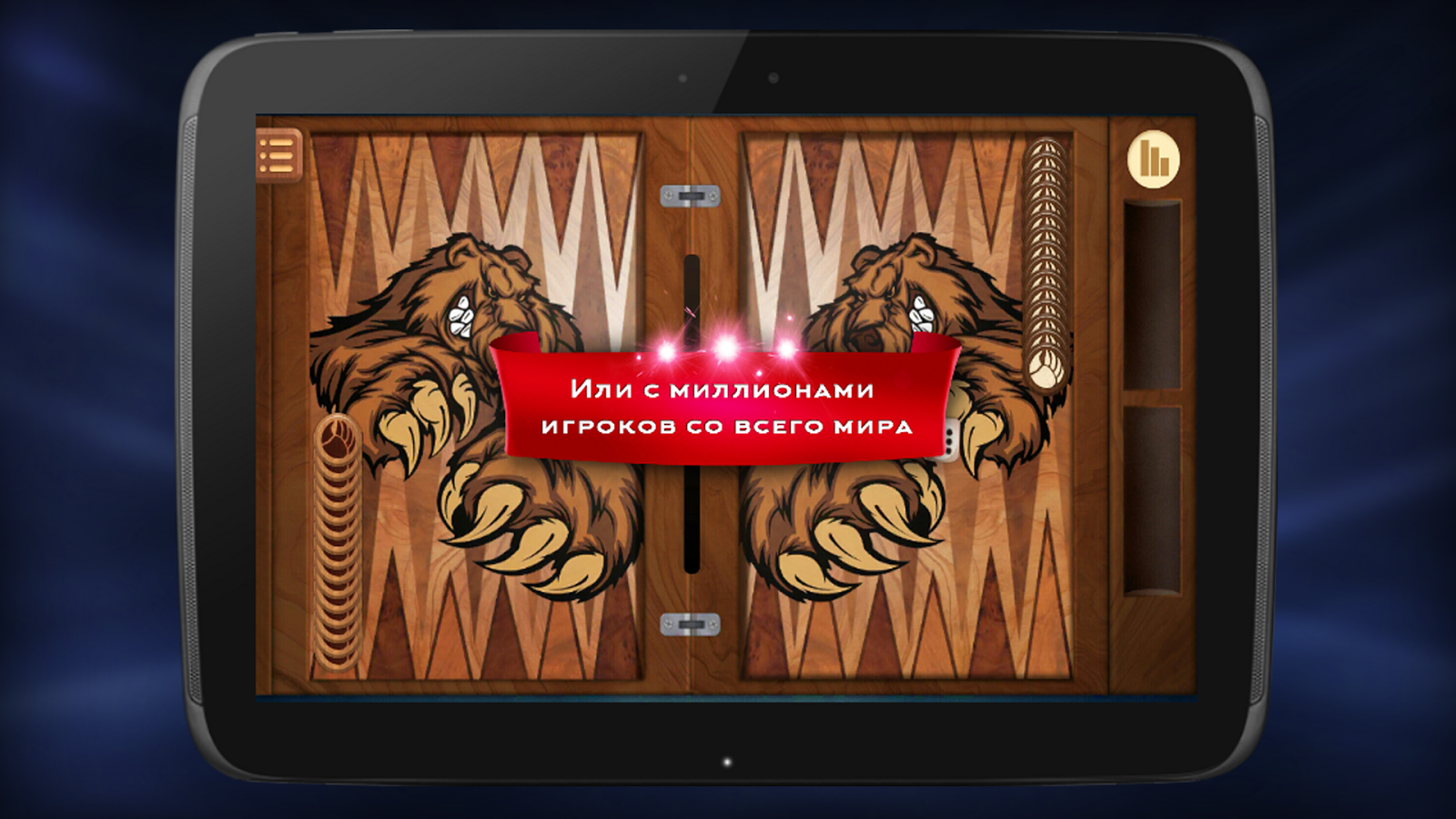 Игра Костей Зима В Отсосе пародия - 24video xxx