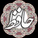 حافظ icon