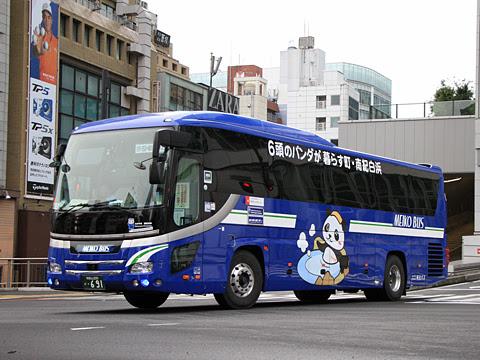 明光バス「ホワイトビーチシャトル」 ・691