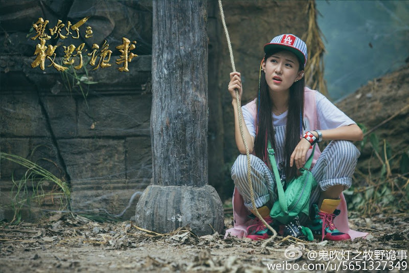 Ghost Blows Out the Light: Mu Ye Gui Shi China Web Drama