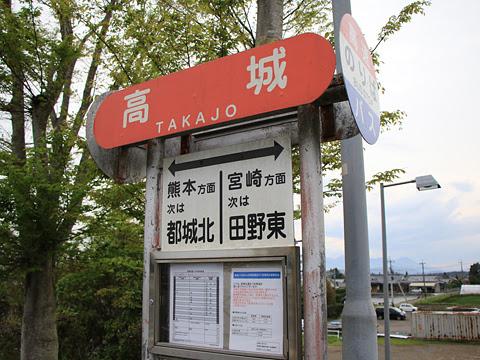 宮崎自動車道 高城バスストップ