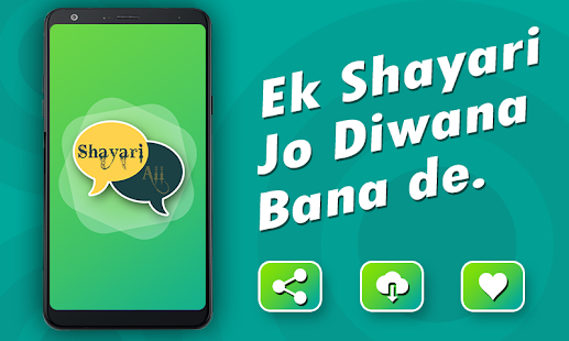 All Shayari Collections - náhled