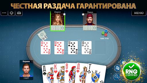 u0414u0443u0440u0430u043a u041eu043du043bu0430u0439u043d u043eu0442 Pokerist modavailable screenshots 13