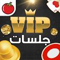 VIP Jalsat | Tarneeb, Dominos & More icon