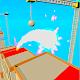 StepBreaker - LowPoly Ball Jump for PC Windows 10/8/7