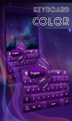 彩色鍵盤紫色