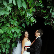 Wedding photographer Kristina Sorokina (SoROCKa). Photo of 18.02.2016