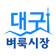 대구벼룩시장 - 구인구직, 부동산, 경북지역 생활정보 icon