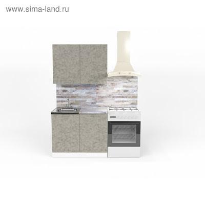 Кухонный гарнитур Валерия мини 1 1000 мм