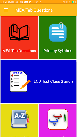 MEA Tab Questions v 2 0 5 0 Android APK Free Download – APKTurbo