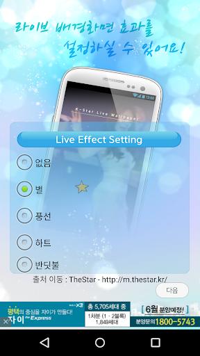 無料娱乐AppのAOA Mina ライブ•壁紙 3|記事Game