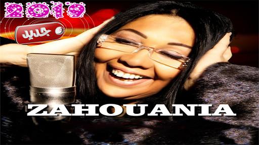 TÉLÉCHARGER CHEBA ZAHOUANIA WLAD BOUYA MP3