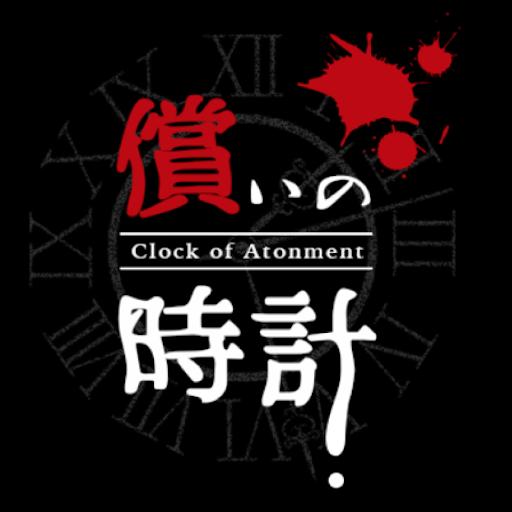 Clock of Atonement 1.7.6 screenshots 5