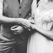 Wedding photographer Carol Ritzmann (carolritzmann). Photo of 14.01.2016