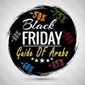 black friday guide for arabs