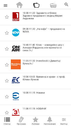 Net1 PocketTV screenshot 3