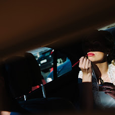 Wedding photographer Eva Moiseeva (Mouseeva). Photo of 14.12.2015