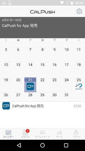 CalPush 1.0.1 Windows u7528 2