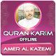 Download Amer Al kazemi Full Quran offline For PC Windows and Mac