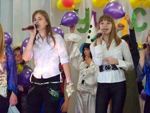 Photo: Концерт 3 12 10