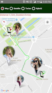 Mobile Number Location GPS- screenshot thumbnail