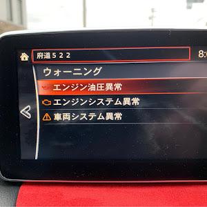 デミオ DJ5AS XD-Touringのカスタム事例画像 kazuさんの2020年02月23日12:19の投稿