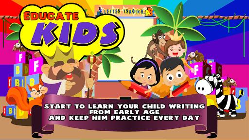 アルファベット:子供たちを教育